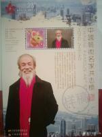 艺术家洪志标日记:剪纸作品《新年进步》《舞狮》《伞》《寿》及本人肖像被选作中国【图0】