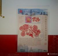 艺术家洪志标日记:剪纸作品《新年进步》《舞狮》《伞》《寿》及本人肖像被选作中国【图2】