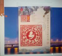 艺术家洪志标日记:剪纸作品《新年进步》《舞狮》《伞》《寿》及本人肖像被选作中国【图4】