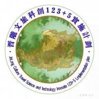 艺术家杨牧青日记:我们一路同行, 因为有您! 用艺术传播中国精神, 以文【图0】