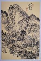 艺术家阎敏日记:太行山大峡谷写生作品欣赏,庚子年秋月阎敏写生系列作品。【图1】