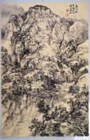 艺术家阎敏日记:太行山大峡谷写生作品欣赏,庚子年秋月阎敏写生系列作品。【图4】
