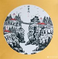 艺术家马培童日记:马培童焦墨山水画系列作品欣赏,庚子年小卡作品。 岩画之美,【图3】