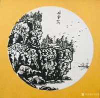 艺术家马培童日记:马培童焦墨山水画系列作品欣赏,庚子年小卡作品。 岩画之美,【图4】