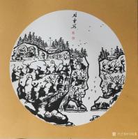 艺术家马培童日记:马培童焦墨山水画系列作品欣赏,庚子年小卡作品。 岩画之美,【图5】