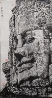 艺术家马培童日记:焦墨刻石皴法:   焦墨艺术,一定要给观众精神上的享受,和【图2】