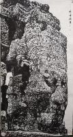 艺术家马培童日记:焦墨刻石皴法:   焦墨艺术,一定要给观众精神上的享受,和【图3】