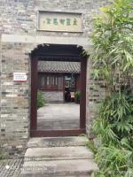 艺术家徐家康收藏:扬州八怪纪念馆之所以选择位于驼铃巷的西方寺,只因后院是金农晚【图0】