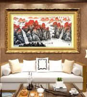 艺术家叶向阳日记:国画山水画《江山如此多娇》为庆祝中国共产党成立100周年而作【图2】