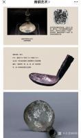 艺术家杨牧青日记:巴蜀符号:青铜勺子图纹解读 这个收藏于成都市博物馆