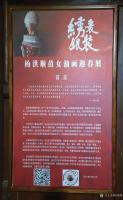 """艺术家杨洪顺日记:下司古镇,凯里市人最骄傲的一座历史悠久文化古镇,被人誉为""""小【图1】"""