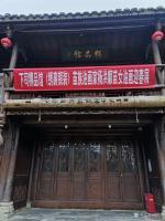 """艺术家杨洪顺日记:下司古镇,凯里市人最骄傲的一座历史悠久文化古镇,被人誉为""""小【图2】"""