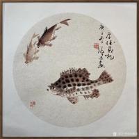 艺术家冯增木日记:国画鱼系列作品《厚德载物》《风光无限》《幸福祥和》,庚子年冬【图0】
