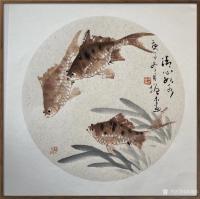 艺术家冯增木日记:国画鱼系列作品《厚德载物》《风光无限》《幸福祥和》,庚子年冬【图2】