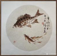 艺术家冯增木日记:国画鱼系列作品《厚德载物》《风光无限》《幸福祥和》,庚子年冬【图4】