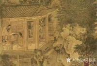 """艺术家马培童收藏:""""对话卫贤""""--潘玮萱评鉴马培童(15)   卫贤,陕西西【图2】"""