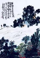 艺术家龚光万日记:国画写意山水画新作《雨过碧溪,云护仙宫》,作品尺寸69.13【图1】