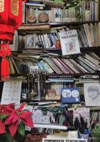 """艺术家何学忠收藏:平生所好读书、写字、画画、偶尔收藏,这不""""读书日""""前又买了几【图5】"""