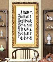 艺术家叶向阳日记:行书书法作品《观史浔安会长画马有感》,观史浔安会长写意花鸟悲【图2】