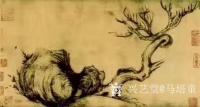 艺术家马培童收藏:对话苏轼——潘玮萱评马培童(24)   北宋中期,出现了一【图1】