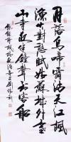 艺术家刘胜利日记:行书书法作品唐张继诗《枫桥夜泊》唐杜甫诗《绝句》 应北京复【图0】