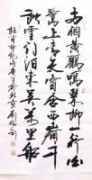 艺术家刘胜利日记:行书书法作品唐张继诗《枫桥夜泊》唐杜甫诗《绝句》 应北京复【图1】