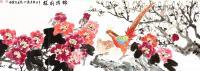 艺术家叶仲桥日记:五一假期,别人放假旅游我在家里画画,为云浮新区画了这四张充满【图0】