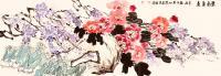 艺术家叶仲桥日记:五一假期,别人放假旅游我在家里画画,为云浮新区画了这四张充满【图2】