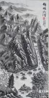艺术家刘开豪日记:《锦绣山河》水墨山水画,竖幅作品尺寸138cmX34cm;【图0】