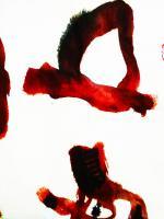 艺术家杨牧青日记:名称:甲骨文意象书法 规格:68cmx45cm/2.7平尺【图0】