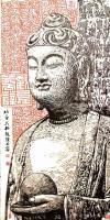 艺术家马培童日记:苦其心志(80)马培童焦墨画感悟笔记;   焦墨佛像人物画【图0】