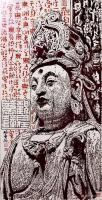 艺术家马培童日记:苦其心志(80)马培童焦墨画感悟笔记;   焦墨佛像人物画【图1】