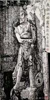 艺术家马培童日记:笔墨气韵(83)马培童焦墨画感悟笔记;   焦墨枯笔是指骨【图0】
