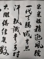 艺术家陈文斌日记:书法家陈文斌书行书录《沁园春.雪》辛丑夏月书; 北国风光,【图3】