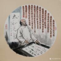 艺术家何学忠日记:国画人物画:为清武威凉州怪杰杨成绪造像,辛丑年何学忠画。 【图0】