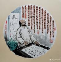 艺术家何学忠日记:国画人物画:为清武威凉州怪杰杨成绪造像,辛丑年何学忠画。 【图1】