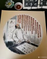 艺术家何学忠日记:国画人物画:为清武威凉州怪杰杨成绪造像,辛丑年何学忠画。 【图3】