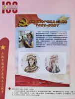 艺术家当代书画名家—缪月红日记:感谢中国大众文化学会书画艺术专业委员会和中国国际集邮网,第五【图0】