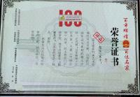 艺术家当代书画名家—缪月红日记:感谢中国大众文化学会书画艺术专业委员会和中国国际集邮网,第五【图3】