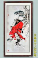 艺术家何学忠日记:国画人物画钟馗《神威图》,百馗楼主人辛丑年夏月画于古凉州。【图1】