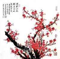 艺术家叶向阳日记:庆祝中国共产党成立一百周年:毛主席诗意画《待到山花烂漫时她在【图0】