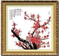 艺术家叶向阳日记:庆祝中国共产党成立一百周年:毛主席诗意画《待到山花烂漫时她在【图1】
