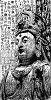 艺术家马培童日记:《原始记忆——佛教造像艺术》童心写历(89)马培童焦墨画感悟【图0】
