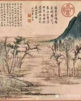 艺术家马培童收藏:《对话赵孟頫》潘玮萱评马培童(28)   赵孟頫,字子昂,【图1】