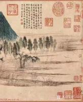 艺术家马培童收藏:《对话赵孟頫》潘玮萱评马培童(28)   赵孟頫,字子昂,【图2】
