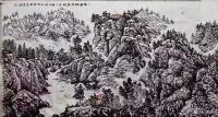 艺术家马培童收藏:《对话赵孟頫》潘玮萱评马培童(28)   赵孟頫,字子昂,【图3】