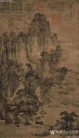 艺术家马培童收藏:《对话荆浩》潘玮萱评马培童(29)   荊浩,字浩然,山西【图0】