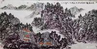 """艺术家马培童日记:《绘画艺术的""""物象""""之神》 童心写历(90)马培童焦墨画感悟【图0】"""
