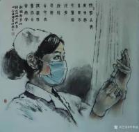 艺术家李伟强日记:生命诚可贵-国画人物画《钟南山像-敬佑医者》《女护士像》;李【图1】