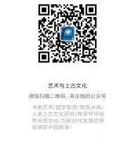 艺术家杨牧青日记:必须要厘清,三星堆遗址中作为K4